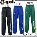 ピステパンツ【gol.】 ゴル ● サッカー フットサル ウェア16FW(G354-195)*78