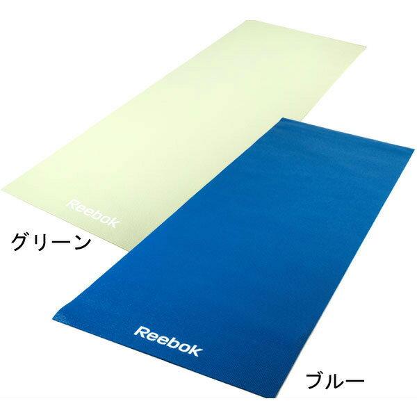 ヨガマット 4mm【Reebok】リーボック YOGA フィットネス・トレーニング(RAYG-11022)*00