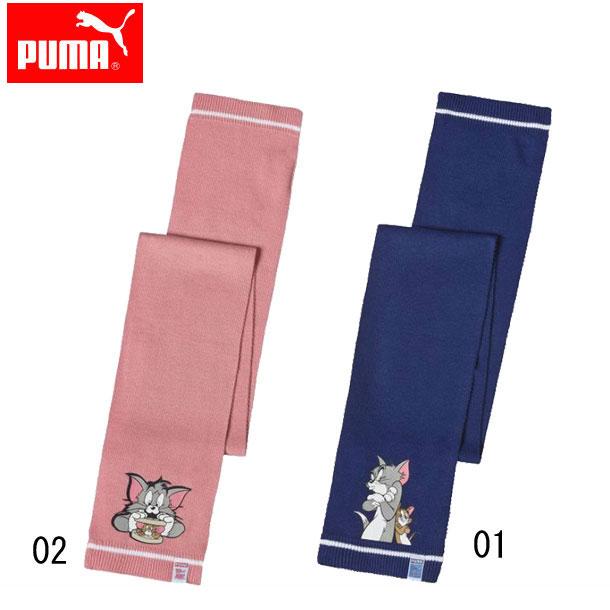 PUMA アクティブニットスカーフ トム&ジェリー【PUMA】プーマ ●アクセサリー(052805)*75