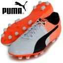 エヴォスピード 1.5 HG【PUMA】プーマ ● サッカースパイク 16FW(103599-04)*69