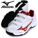 セレクトナイントレーナーCR【MIZUNO】 ミズノ 野球トレーニングシューズ 17SS(11GT172262)*25