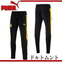 ドルトムント BVB トレーニングパンツ【PUMA】プーマ レプリカウェア17SS(750724)*30