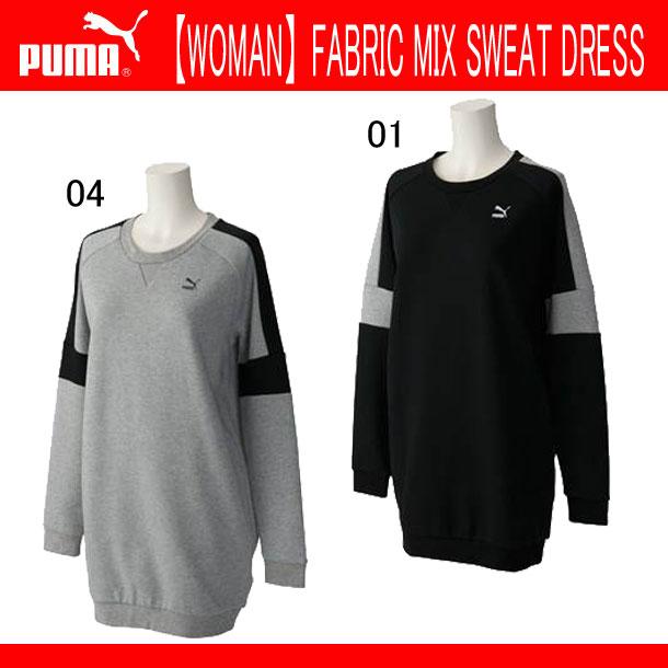 FABRIC MIX SWEAT DRESS (WOMAN)【PUMA】プーマ ● レディースウエア(570236)*60