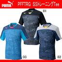 PFFTRG SS トレーニングTee(メンズ)【PUMA】プーマ●サッカーウエア (654831)*57
