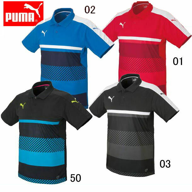 TWV ポロシャツ(メンズ)【PUMA】プーマ●サッカーウエア (654887)*58