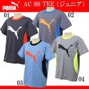 AC SS TEE (ジュニア)【PUMA】プーマ ● JR Tシャツ(837765)*55