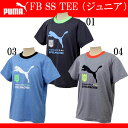 FB SS TEE (ジュニア)【PUMA】プーマ● JR Tシャツ(837789)*55