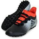 【4月23日10:00~26日9:59 全商品po5倍】エックス タンゴ 16.1 TF【adidas】アディダス ● サッカー トレーニングシューズ17SS(BA9467)*43