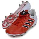 コパ 17.1 FG/AG【adidas】アディダス ● サッカースパイク17SS(BB3551)*42