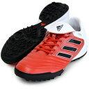 コパ 17.3 TF【adidas】アディダス ● サッカー トレーニングシューズ17SS(BB3557)*42