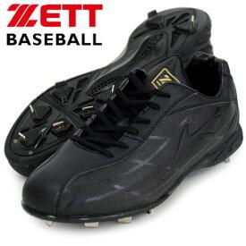 金具スパイク ウイニングロード【ZETT】ゼット 金具野球スパイク76SS(BSR2276-1919)*51