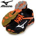 ウエーブライトニング Z3【MIZUNO】ミズノ バレーボールシューズ17SS(V1GA170002)*24