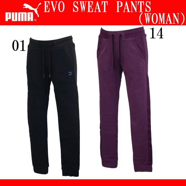 EVO SWEAT PANTS (WOMAN)【PUMA】プーマ ● レディースウエア(570193)*76