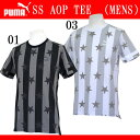 SS AOP TEE (メンズ)【PUMA】プーマ● 半袖Tシャツ(571075)*64