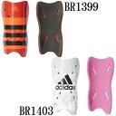 ストロングシンガード【adidas】アディダス レガース 17SS(BVD63-17SS)*25