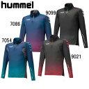 HPFC-テクニカルミッドレイヤー【hummel】ヒュンメル ● サッカー トレーニングシャツ17SS(HAT4057)*41