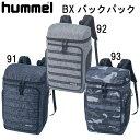 BXバックパック【hummel】ヒュンメル バックパック 17SS(HFB6066)*61