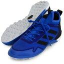 エース タンゴ 17.1 TF【adidas】アディダス ● フットサルターフシューズ17SS(BA8535)*38