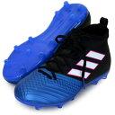 エース 17.1 FG/AG J【adidas】アディダス ジュニア サッカースパイク ACE17SS(BA9215)*10