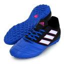 エース 17.4 TF J【adidas】アディダス ジュニア トレーニングシューズ17SS(BA9247)*28