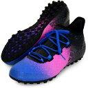 エックス タンゴ 16.1 TF【adidas】アディダス サッカー トレーニングシューズ X17SS(BA9468)*23