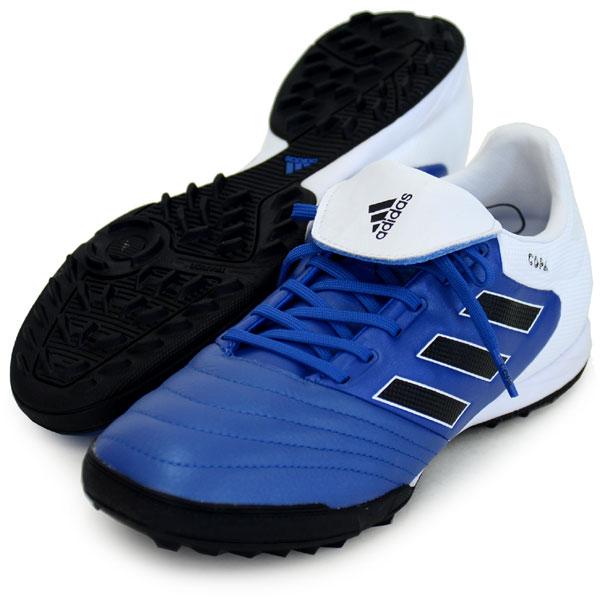 コパ 17.3 TF【adidas】アディダス ● サッカー トレーニングシューズ17SS(BB0856)*42