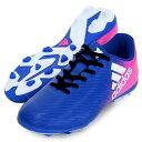 エックス 16.4 AI1 J【adidas】アディダス ジュニア サッカースパイク X17SS(BB1043)*25