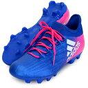 エックス 16.2-ジャパン HG【adidas】アディダス ● サッカースパイク X17SS(BB5638)*39