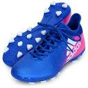 エックス 16.3 HG【adidas】アディダス ● サッカースパイク X17SS(BB5660)*42