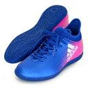 エックス 16.3 IN J【adidas】アディダス ● ジュニア フットサルシューズ X17SS(BB5720)*41