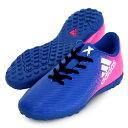 エックス 16.4 TF J【adidas】アディダス ● ジュニア サッカー トレーニングシューズ17SS(BB5725)*40