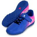 エックス 16.4 TF J ベルクロ【adidas】アディダス ● ジュニア サッカー トレーニングシューズ17SS(BY2943)*40