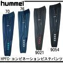 HPFC-コンビネーションピステパンツ【hummel】ヒュンメル ● サッカーウエア パンツ17SS(HAW5171)*43