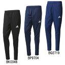 TIRO17 トレーニングパンツ【adidas】アディダス トレーニングウェア パンツ17SS(MLE51)*20
