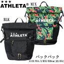 バックパック【ATHLETA】アスレタ リュック アクセサリー17SS(05194)*21