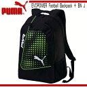 エヴォパワー フットボール バックパック +BN J【PUMA】プーマ サッカー バッグ リュック17SS(074196-06)*28