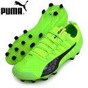 エヴォパワー VIGOR 1 HG【PUMA】プーマ ●サッカースパイク17SS(103825-01)*30