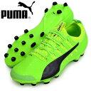 エヴォパワー VIGOR 2 HG【PUMA】プーマ サッカースパイク17SS(103955-01)*20