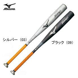硬式用<グローバルエリート>JコングL1 (金属製)【MIZUNO】ミズノ 硬式用バット17SS(1CJMH11383/84)*29