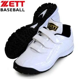 トレーニングシューズ ラフィッエット【ZETT】ゼット 野球 トレーニングシューズ17SS(BSR8017G-1111)*42
