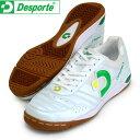 カンピーナス 3 【Desporte】デスポルチ フットサルシューズ インドア17SS(DS1431-WS/KG/LIM)*20