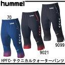 HPFC-テクニカルクォーターパンツ【hummel】ヒュンメル ● サッカー トレーニングパンツ17SS(HAT6067CP)*43