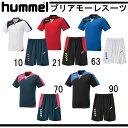 プリアモーレスーツ【hummel】ヒュンメル サッカー プラクティスシャツ パンツ ジュニア17SS(HJP1130SP)*37