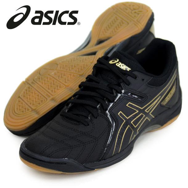 カルチェット FS 3【asics】アシックス フットサルシューズ 17SS(TST331-9090)*30