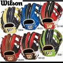 軟式用 Wannabe HERO【内野手用】 【WILSON】ウィルソン 軟式グローブ17SS(WTARHQ5WH)*20