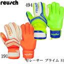 セレ−サー プライム S1【reusch】ロイッシュ サッカー キーパーグローブ17SS(3770235)*20