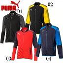ASCENSION トレーニングジャケット【PUMA】プーマ トレーニングウェア ジャージ17SS(655261)*20