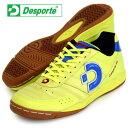 カンピーナス JP5【Desporte】デスポルチ フットサルシューズ インドア17SS(DS1430-LIM/BLU)*20