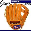 軟式グローブ 内野手用【SLUGGER】クボタスラッガー 野球グラブ17SS(KSN-25MS)*20