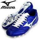 モナルシーダ 2 JAPAN【MIZUNO】ミズノ サッカースパイク17SS(P1GA172101)*24